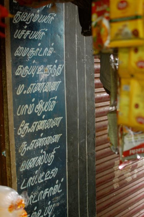 Grand Bazaar Big Market, Pondicherry